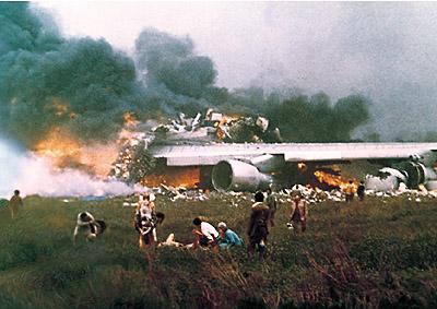 crashw19770327-1.jpg